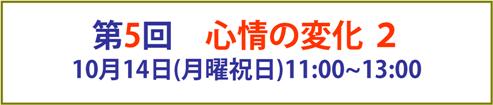 sinzyougo5