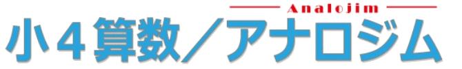 analoji_logo