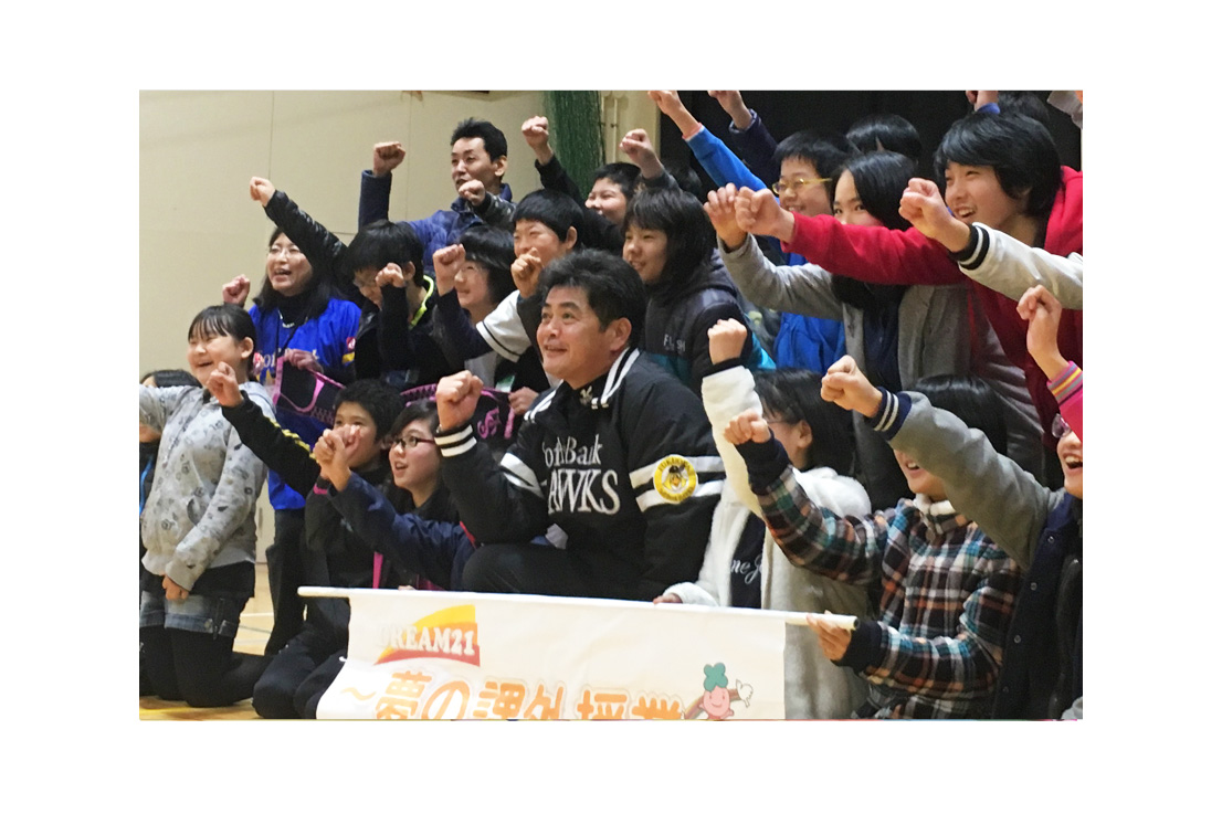画像2: 「夢の課外授業」賛同者代表である工藤公康監督が12月16日、福岡市の東住吉小学校で夢の課外授業を行いました。工... lojim.jp