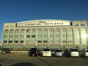 2015入試応援レポート〜栄東中学B日程