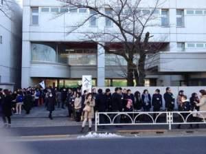2015入試応援レポート~鷗友学園女子中学(1次)