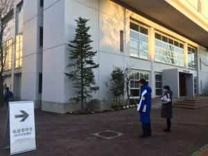 2015年入試応援レポート~渋谷教育学園幕張中学 第二回