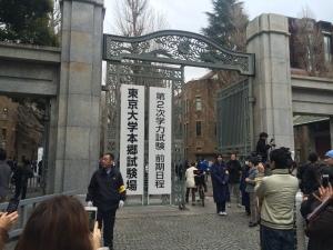 赤門とは反対側からの入り口。こちらは空いてます。