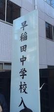IMG_board