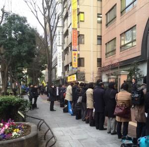2016入試応援レポート~2/4豊島岡女子学園中学校(第3回)