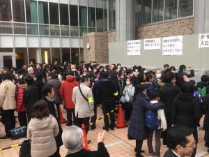 2016入試応援レポート~2/1桜蔭学園
