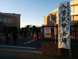 20170112栄東入試応援