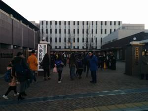 2017入試応援レポート~1/21国府台女子学院