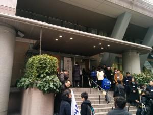 2017入試応援レポート~1/27渋谷教育学園渋谷中学校