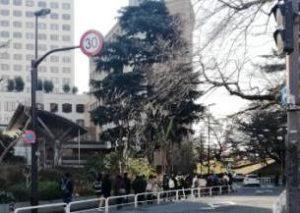 2017【大学】入試応援レポート~2/5 上智大学