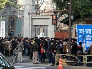 2017【大学】入試応援レポート~2/26 東京大学理系本郷