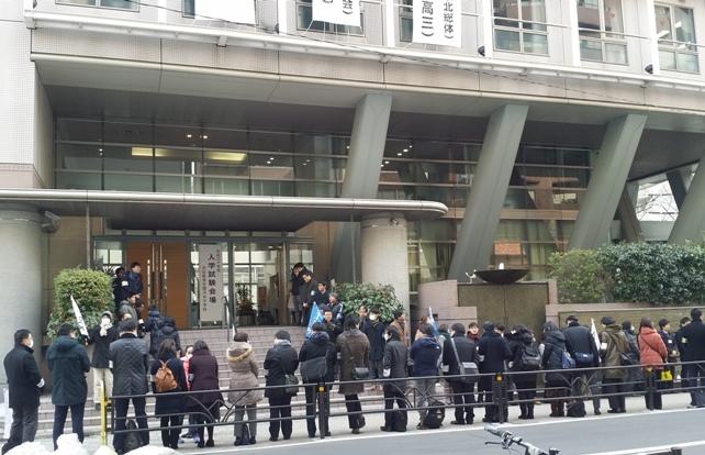 2018入試応援レポート~渋谷教育学園渋谷中学校