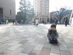 2018入試応援レポート~2/11早稲田大学高等学院(後日談)