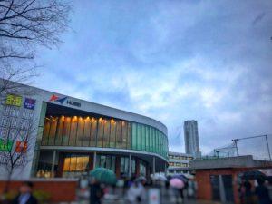 2018入試応援レポート〜法政大学第二中学校