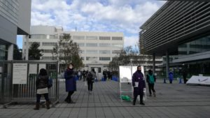【大学入試】2018応援レポート ~明治大学全学部入試