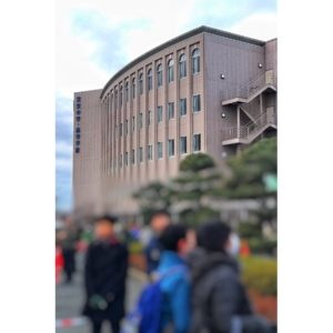 2019入試応援レポート〜1/12栄東中学校(東大特待 Ⅰ )