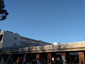 2019入試応援レポート~2/2桐朋中学校第2回