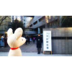 2019入試応援レポート〜2/2大妻中学校第2回
