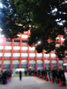 2019入試応援レポート〜2/3海城中学校第2回