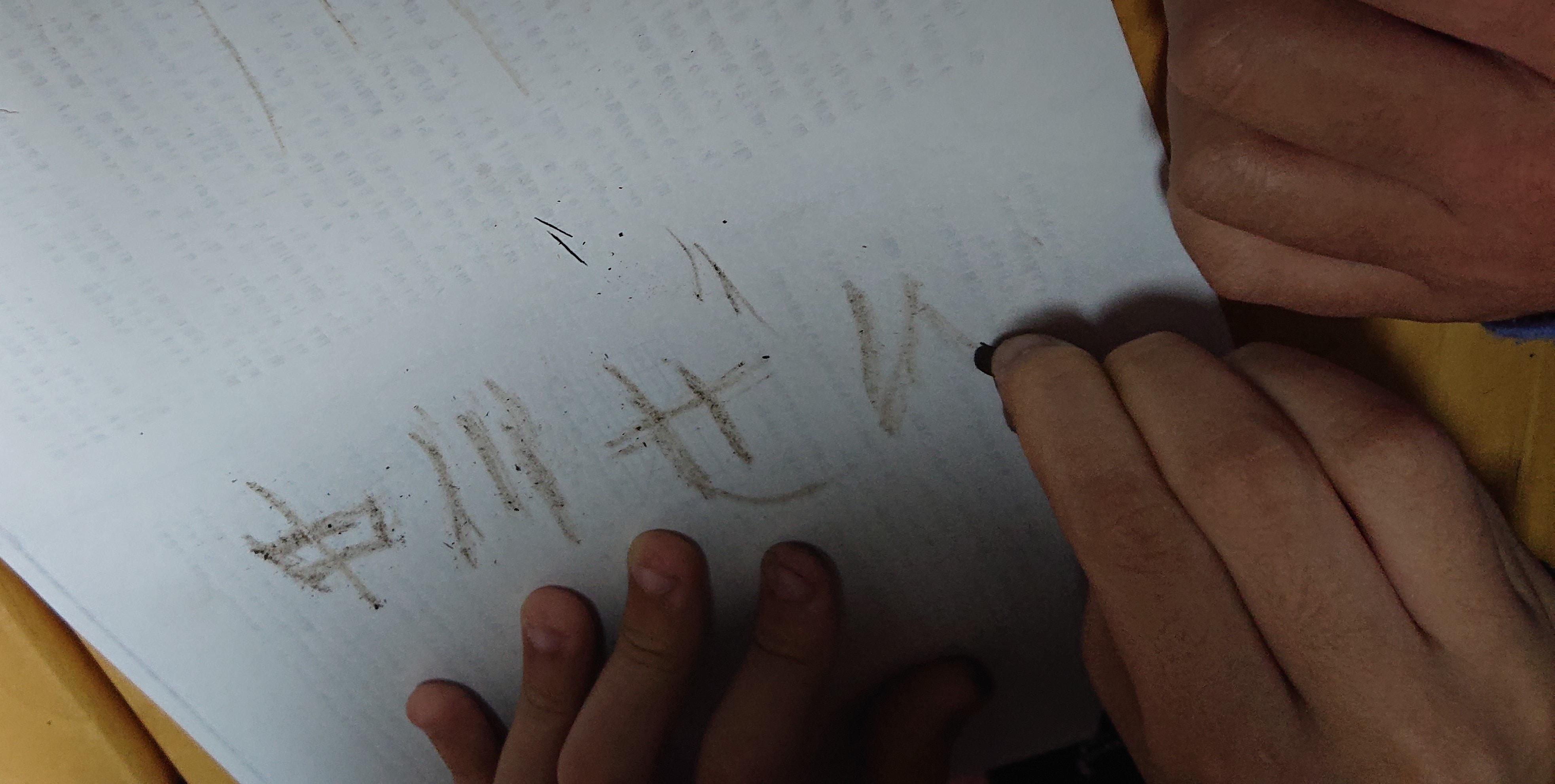 字を書ける燃えかすの正体を探れ