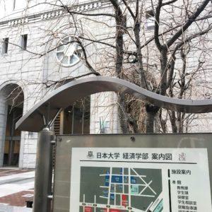 2020入試応援レポート~1/19宮崎日大中