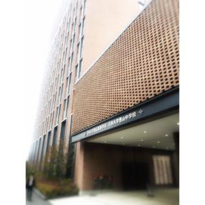 2020入試応援レポート~2/3日本大学豊山中学校