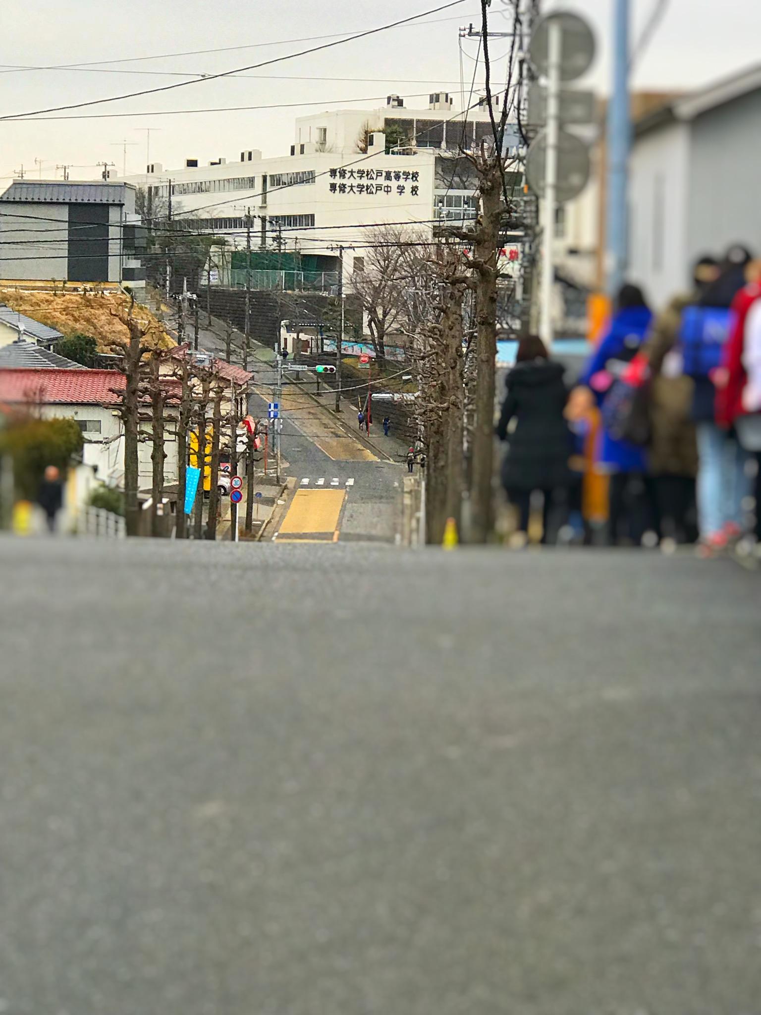 2021年入試応援レポート~1/20専修大学松戸中学校