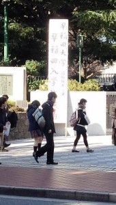 2015大学入試応援レポート~早稲田国際教養