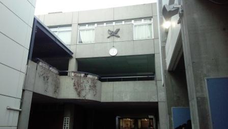 2015入試応援レポート~開成中学校
