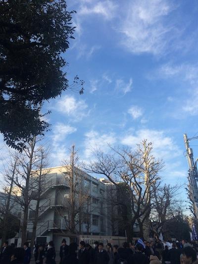 2015入試応援レポート〜桜修館中学