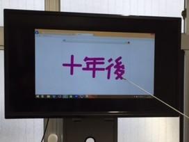 春のロジカル・プログラミング講座開催報告!